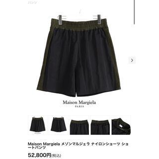 マルタンマルジェラ(Maison Martin Margiela)のMaison Margiela メゾンマルジェラ ナイロン ショーツ(ショートパンツ)