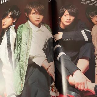 Johnny's - Mr.KINGキンプリ 相葉雅紀 ザテレビジョンCOLORS vol.27 雑誌