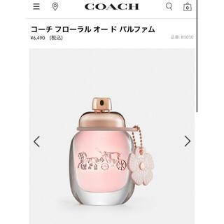 コーチ(COACH)のコーチフローラルオードパルファム COACH(香水(女性用))