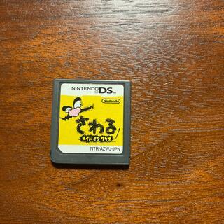 ニンテンドーDS(ニンテンドーDS)のさわる メイドインワリオ(携帯用ゲームソフト)