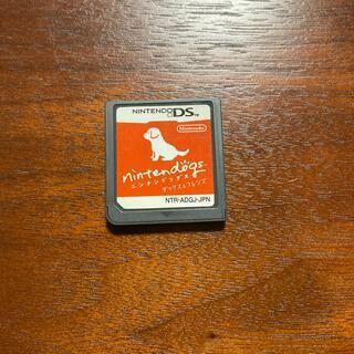 ニンテンドーDS(ニンテンドーDS)のニンテンドックス ニンテンドーDS(携帯用ゲームソフト)