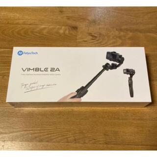 FeiyuTech Vimble2A GoPro 3軸ジンバル 自撮り棒(その他)