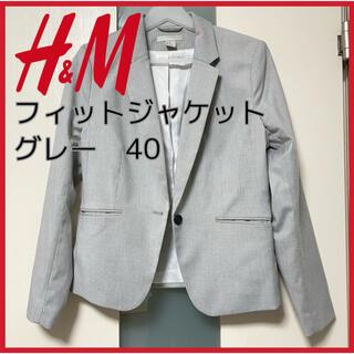 エイチアンドエム(H&M)のH&M フィットジャケット ライトグレー 40 レディース(テーラードジャケット)