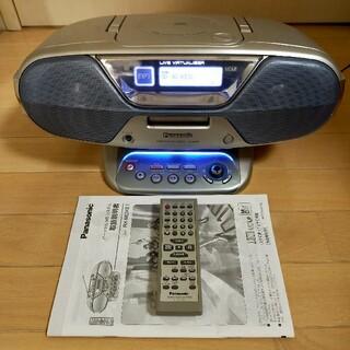 Panasonic - パーソナル MD システム Panasonic RX-MDX61