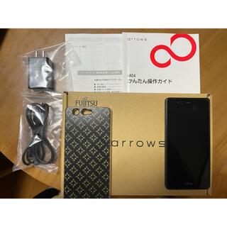 アローズ(arrows)の富士通 arrows M04 スマートフォン(スマートフォン本体)