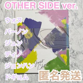 セブンティーン(SEVENTEEN)のセブチ アルバム Your Choice OTHERSIDE (K-POP/アジア)