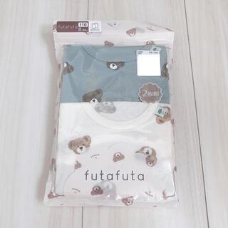 フタフタ(futafuta)のフタフタ くま 肌着 タンクトップ 110(下着)