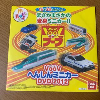 マクドナルド(マクドナルド)のマクドナルド VooV へんしんミニカーDVD 2012(キッズ/ファミリー)