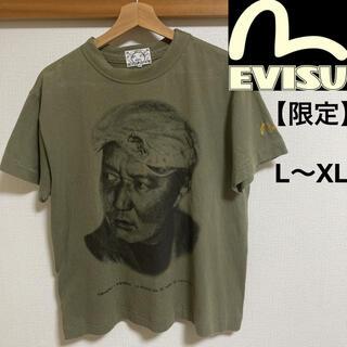エビス(EVISU)の【限定】EVISU エヴィス ビッグロゴ バッグロゴ tシャツ 40 L〜XL(Tシャツ/カットソー(半袖/袖なし))