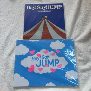 JUMP パンフレット セット