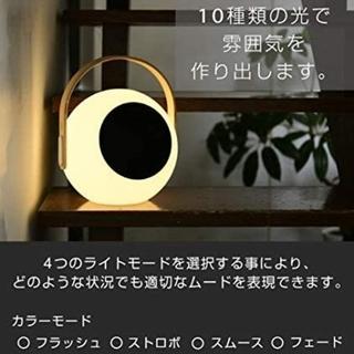 ヤマゼン(山善)の【新品】mooni ポータブル LED ミュージックランタン(ライト/ランタン)