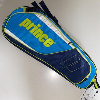 プリンス(Prince)のテニス ラケットケース プリンス 新品(バッグ)