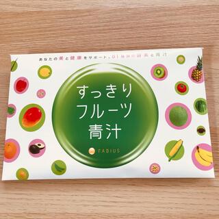 FABIUS - ファビウスすっきりフルーツ青汁꙳★*゚