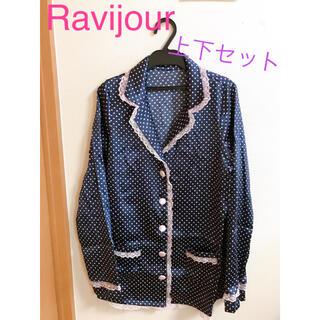 Ravijour - 美品✨レア商品【Ravijour】ドット柄♪ルームウェア パジャマ 上下セット♪
