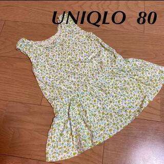 ユニクロ(UNIQLO)のUNIQLO ワンピース チュニック 80(ワンピース)