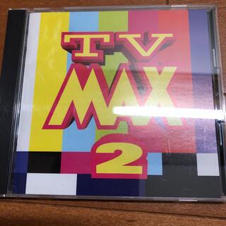 TV MAX2(テレビドラマサントラ)