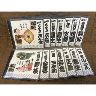 ザ・ベリー・ベスト・オブ 落語 CD14枚セット(演芸/落語)