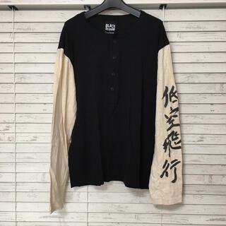 ヨウジヤマモト(Yohji Yamamoto)のBLACK Scandal Yohjiyamamoto 低空飛行 長袖カットソー(Tシャツ/カットソー(七分/長袖))