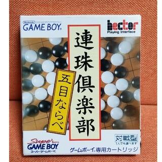 ゲームボーイ(ゲームボーイ)の連珠倶楽部【ゲームボーイ】(家庭用ゲームソフト)
