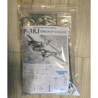 ドラゴン(DRAGON)の袋キット ドラゴン 1/72 P-38J ライトニング ドループスヌート(模型/プラモデル)