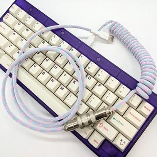 カスタムUSBケーブル ホワイト ピンク ターコイズ(PC周辺機器)