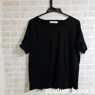 クチュールブローチ(Couture Brooch)のCouture brooch  半袖トップス(カットソー(半袖/袖なし))