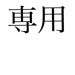 ポケモン(ポケモン)のシャイニースターv 10ボックスセット シュリンク付(Box/デッキ/パック)