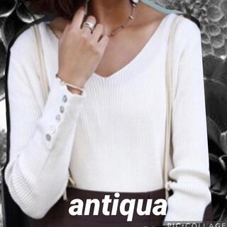 antiqua - antiqua   【アンティカ】 リブVネックコットンニット 新品✨