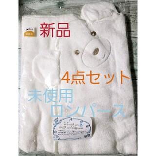 スヌーピー(SNOOPY)の新品✩出産準備 Nicomail 日本製 おくるみ ロンパース スヌーピー(おくるみ/ブランケット)