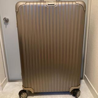 リモワ(RIMOWA)のRIMOWA リモワ スーツケース(旅行用品)
