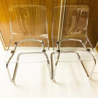 イケア(IKEA)の特別限定セール中!トービアスチェア IKEA イケア TOBIAS 透明(ダイニングチェア)