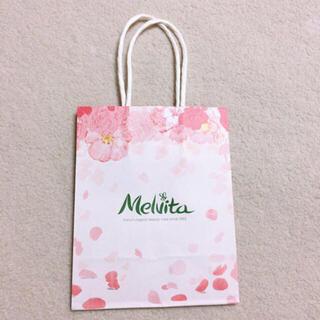 新品 ショッパー 【Melvita】ショップ袋 メルヴィータ