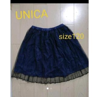 ユニカ(UNICA)のスカート(スカート)