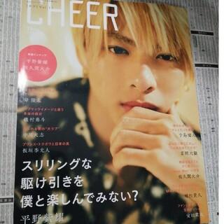 Johnny's - CHEER エンターテインメントを応援するカルチャーマガジン vol.11
