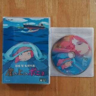 ジブリ - C  ジブリ 崖の上のポニョ  本編DVD