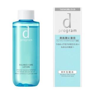 d program - 資生堂 dプログラム バランスケア  化粧水 MB