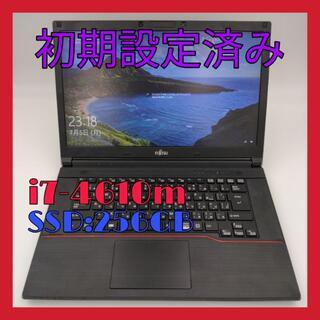 フジツウ(富士通)の富士通 4世代Core i7 高速SSD256G Bluetooth(ノートPC)