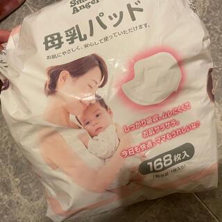 西松屋 ♡ 母乳パッド( 92枚 )(母乳パッド)