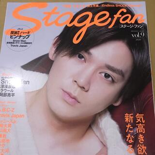 Johnny's - Stage fan vol.9