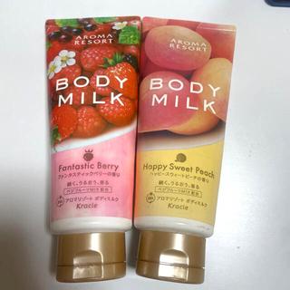 クラシエ(Kracie)のアロマリゾート ボディミルク(ボディローション/ミルク)