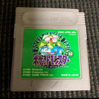 ゲームボーイ(ゲームボーイ)のポケットモンスター 緑 ポケモン ゲームボーイ 任天堂 ニンテンドー グリーン(携帯用ゲームソフト)