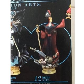 スクウェアエニックス(SQUARE ENIX)のキングダムハーツ フォーメーションアーツ Vol.2 ジャファー 未開封(アニメ/ゲーム)