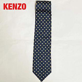 ケンゾー(KENZO)の【美品】KENZO HOMME ケンゾー 総柄ネクタイ ドット フォーマル(ネクタイ)
