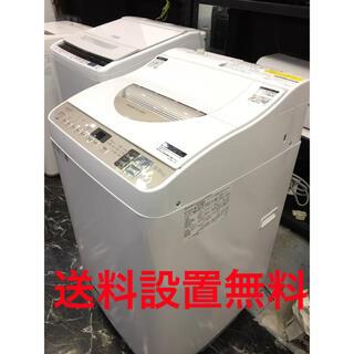 SHARP - 2019シャープタテ型洗濯乾燥機 ステンレス穴なし槽 5kg ES-TX5B-N