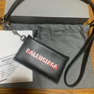 バレンシアガ(Balenciaga)のBALENCIAGA バレンシアガ カードケース(コインケース/小銭入れ)