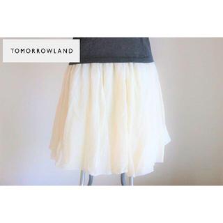 トゥモローランド(TOMORROWLAND)の送料無料【トゥモローランド】白 シフォン フレアスカート サイズ34(ひざ丈スカート)
