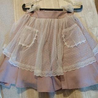 ロディスポット(LODISPOTTO)のロディスポット   LODISPOTTO  mille fille closet(ひざ丈スカート)