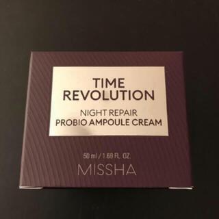 ミシャ(MISSHA)のミシャ タイムレボリューション クリーム(フェイスクリーム)