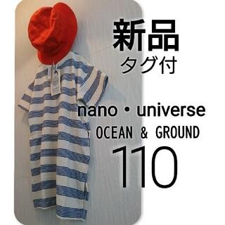 ナノユニバース(nano・universe)の新品 タグ付 nano・universe OCEAN&GROUND ワンピース(ワンピース)