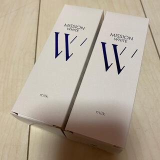 エイボン(AVON)のミッション ホワイト ミルク 乳液 2本 AVON(乳液/ミルク)